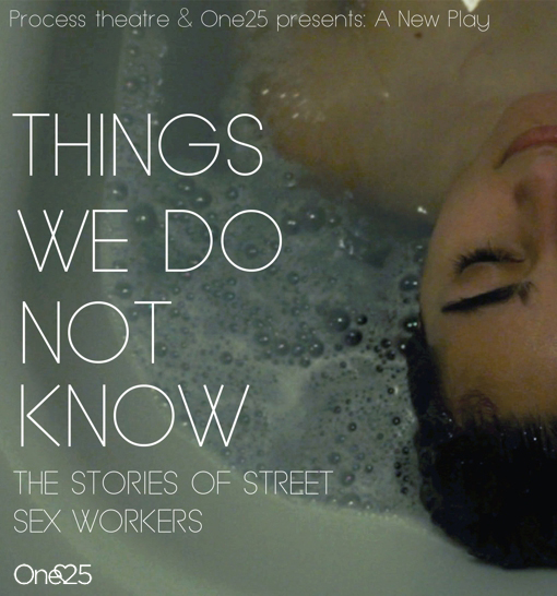 EVENT – Things we do not know