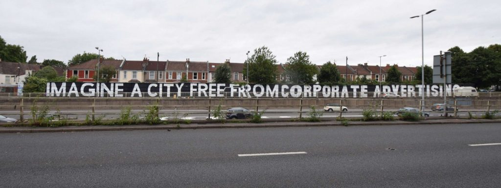 Imagine a city free of corporate advertising, gatton road wall