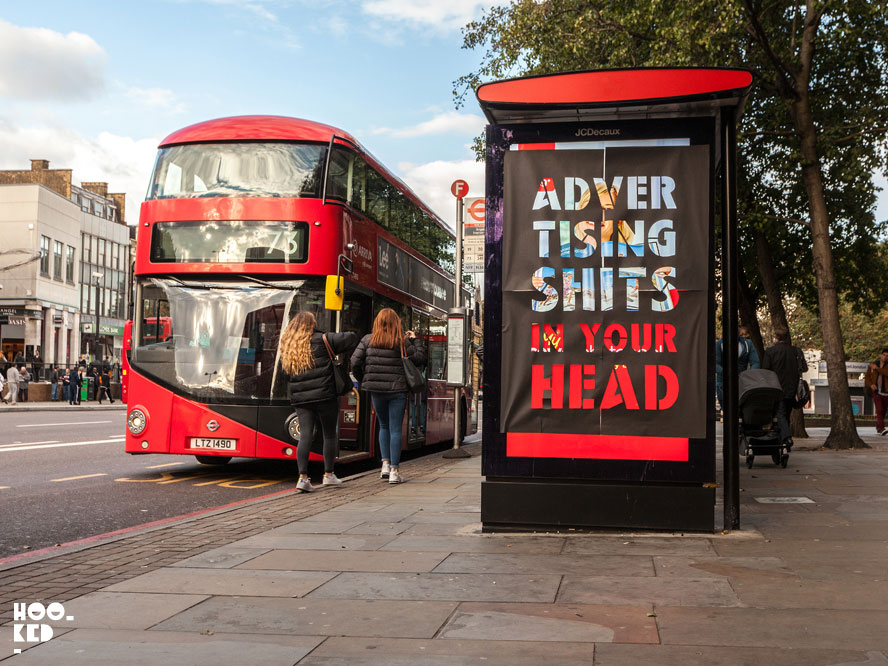Adblock – Art In Ad Places